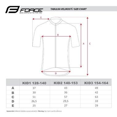 Marškinėliai vaikiški Force KID View, 140-153cm (pilka/balta/juoda)