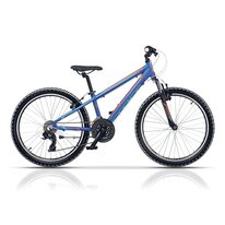 "CROSS Speedster Boy 24"" size 12"" (30cm) (blue/cyan/orange)"