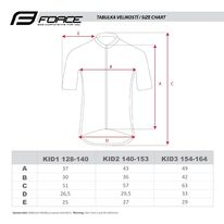 Marškinėliai vaikiški Force KID Square, 140-153cm (fluorascencinė/rožinė)