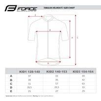 Marškinėliai vaikiški Force KID View, 140-153cm (mėlyna/balta/juoda)