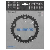 Priekinio bloko žvaigždė Shimano 105 FC-5750 34T (juoda)
